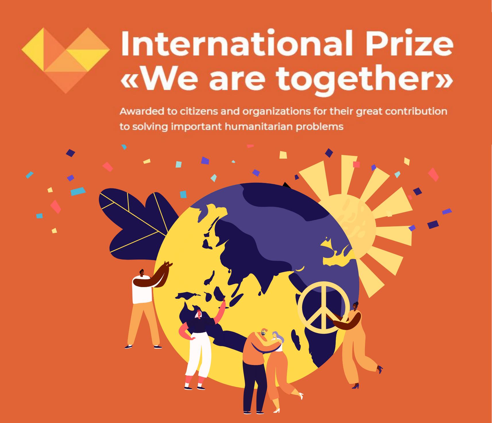 We Are Together International Prize
